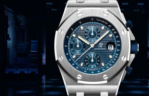 5 Things to Know About Audemars Piguet