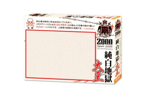 """Japanese Company Creates """"Pure Hell"""" Micro 2000-Piece All-White Puzzle"""