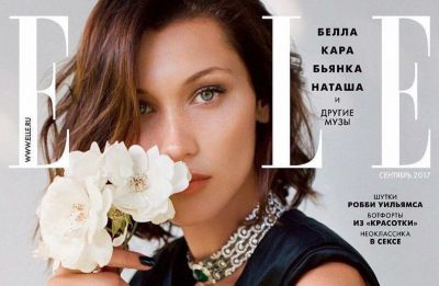 Bella Hadid, the Hardest Working Model in the Business, Is Sweeping the September Covers