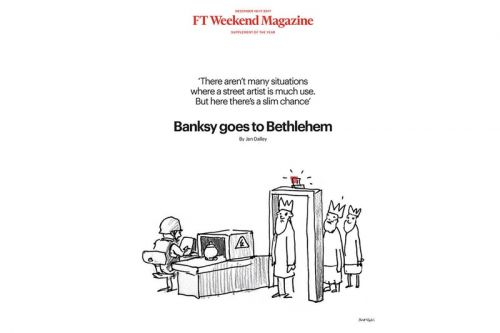 Banksy's Cover Illustration for 'FT Weekend' Comes With a Rare Interview