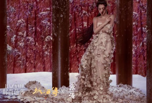 Harper's Bazaar China is all wrapped up in GEORGES HOBEIKA