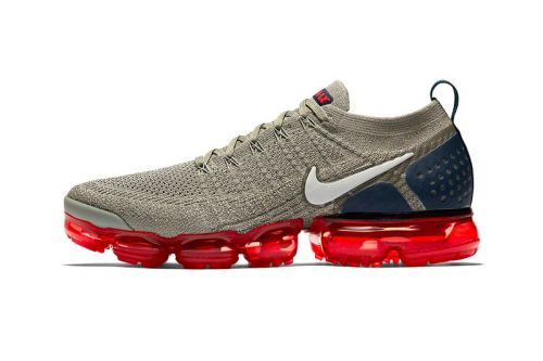 "Nike's VaporMax 2.0 Receives a ""Dark Stucco"" Makeover"