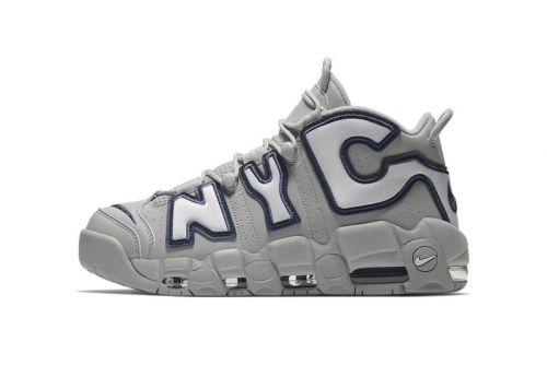 "Nike's Air More Uptempo ""NYC"" & ""ATL"" To Drop Next Week"