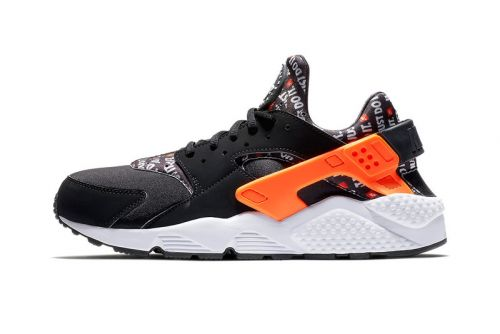 "Nike's Next ""Just Do It"" Is the Air Huarache"