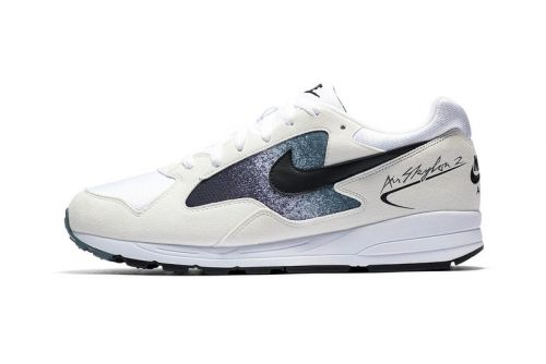 Nike's New Air Skylon 2 Look Sports Subtle Grey Tones