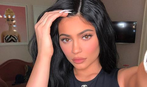 Kylie Jenner Teases Her 'New Child' on Instagram: 'I Just Can't Wait to Finally Share'
