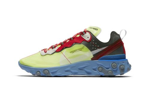 "Advent Calendar Day 19: UNDERCOVER x Nike React Element 87 ""Volt"""