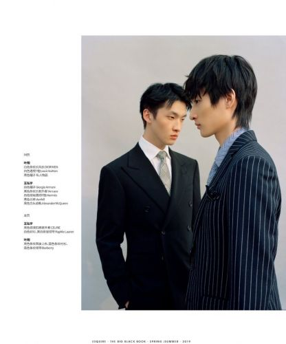 Wang Hong Yu & Ye Xiang Don Chic Tailoring for Esquire China Big Black Book