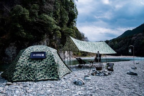 BAPE Drops New Outdoor Camping Range With HELINOX