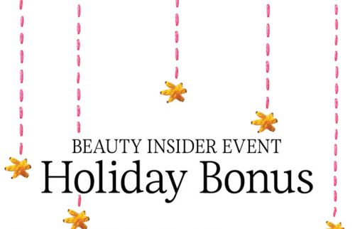 Sephora Holiday Bonus 2018 | Dates, Details, & Codes