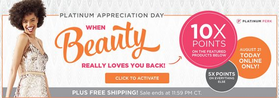 ULTA Platinum Members Appreciation Day 2017 | 5X/10X Points 8/21/2017 Only!