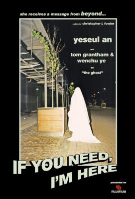 If you need, I'm here: A ghost story by visual artist Christopher J Fowler
