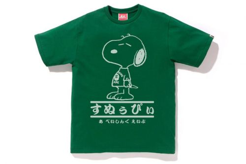 BAPE to Release Special 20th Anniversary Snoopy Ginza Collection