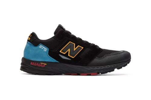 New Balance's Urban Peak MTL575 Is a Vibram-Equipped Tactical Runner