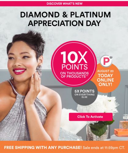 ULTA Diamond & Platinum Appreciation Day 2018 - 10X Points / 5X Points - Today Only!