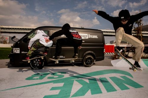 Toyota Taps Into The Skateboard Community For Latest Project