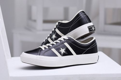 """Converse Japan Preps Stars & Bars Low in Plush """"Vintage Leather"""""""