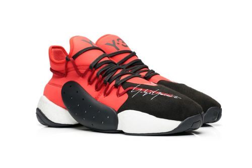 "Adidas Y-3's BYW BBall Gets Dressed in Bright ""Lush Red"""