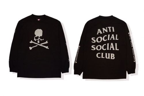 Mastermind JAPAN Teases New Collab With Anti Social Social Club
